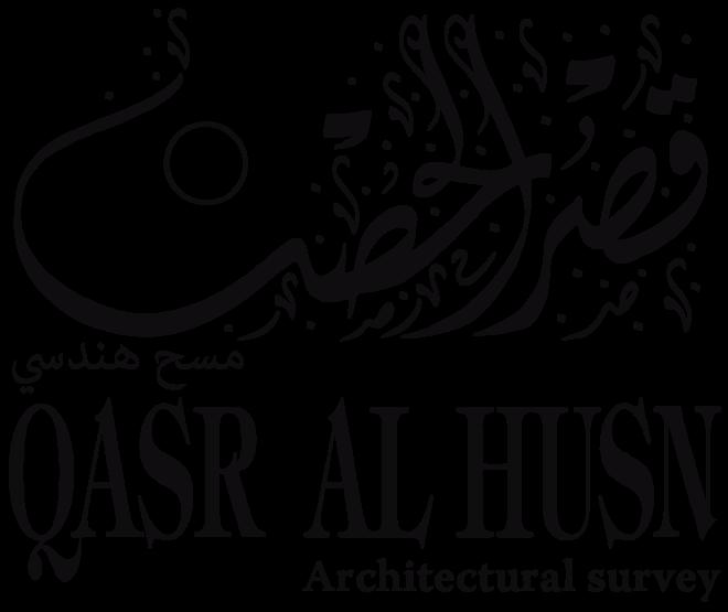 Qasr Al Husn Book